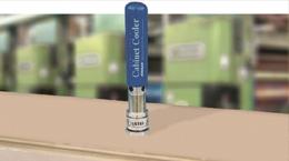 NEMA12机箱冷却器
