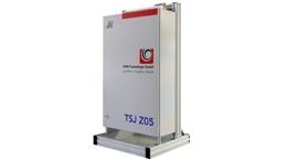 内冷型——Breeze LSJZ30系统