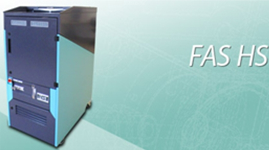 FAS-排放分析仪系统