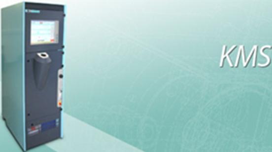 KMS-排放分析仪系统